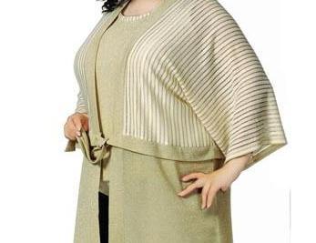 c963bd351c998ce Где можно купить одежду больших размеров, для полных в Воронеже? Адреса и  телефоны магазинов.